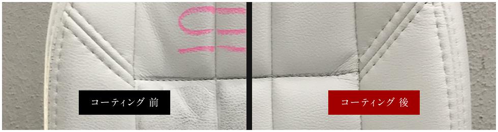 ペンによる汚れの浸透テスト