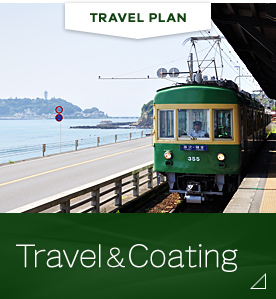 Travel & Coating