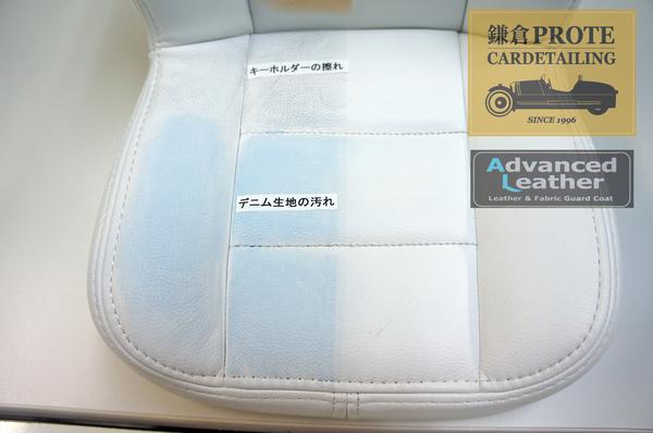 アドバンスト レザーコート / Advanced Leather Coat