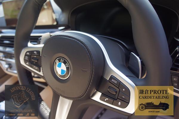 BMW G31 5シリーズ ツーリング アドバンストレザーコーティング