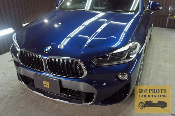 BMW X2 アドバンストレザーコーティング+アドバンストクオーツコーティング