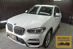 BMW ビーエム X3 アドバンストクオーツコーティング