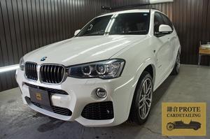 BMW X3 20d Mスポーツ 鎌倉コート(ガラス系フッ素コーティング)