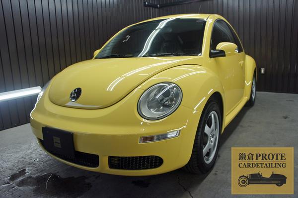 VWビートル 鎌倉コート(ガラス系フッ素コート)