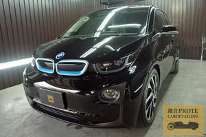 BMW i3 鎌倉コート(ガラス系フッ素コート)