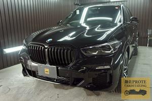 BMW X5 鎌倉コート(ガラス系フッ素コート)