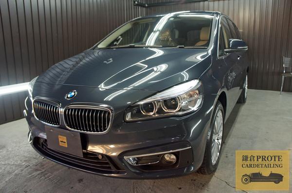 BMW 2シリーズ グランツアラー 鎌倉コート(ガラス系フッ素コート)+ アドバンストレザーコーティング