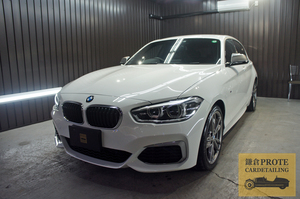 BMW F20 M140i 鎌倉コート(ガラス系フッ素コート)
