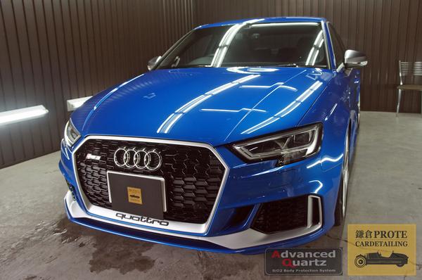 AUDI アウディ RS3セダン アドバンストクオーツコーティング + ホイールコート