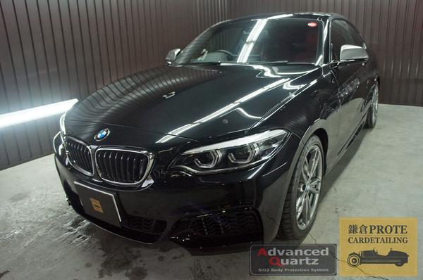 BMW ビーエムダブリュー F22 M240i アドバンストクオーツコーティング + ホイールコート