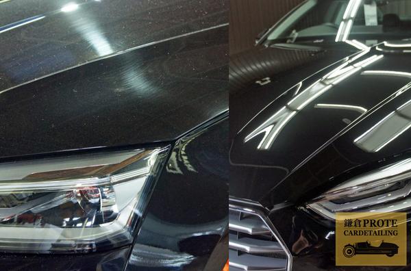 AUDI アウディ A5 COUPE クーペ – ビフォーアフター