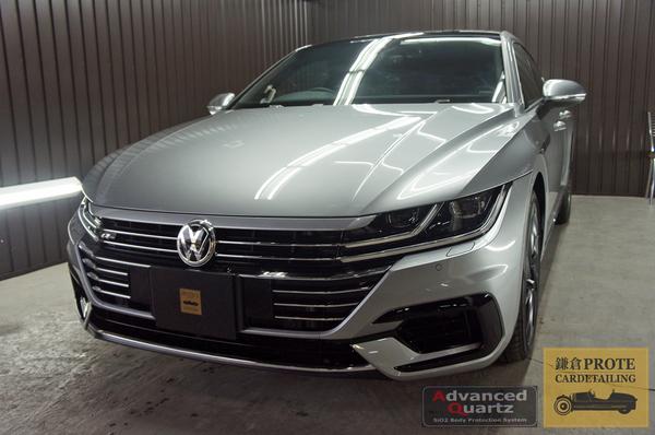 VW フォルクスワーゲン ARTEON アルテオン アドバンストクオーツコーティング + ホイールコート
