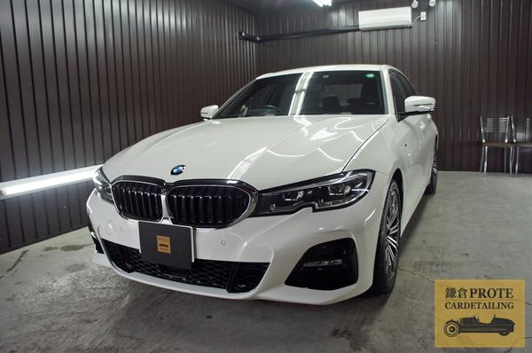 BMW ビーエムダブリュー G20 320i MSPORT 鎌倉コート(ガラス系フッ素コーティング)+ ホイールコート