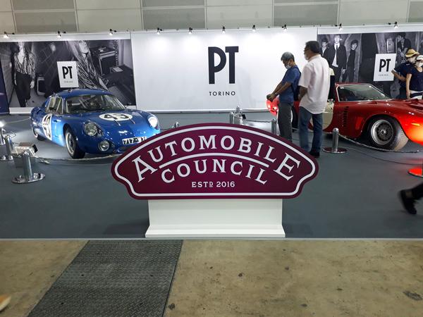 AUTOMOBILE COUNCIL 2020 / オートモービルカウンシル2020