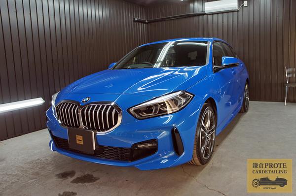 BMW ビーエムダブリュー F40 118i MSPORT 鎌倉コート(ガラス系フッ素コート)+ ホイールコート