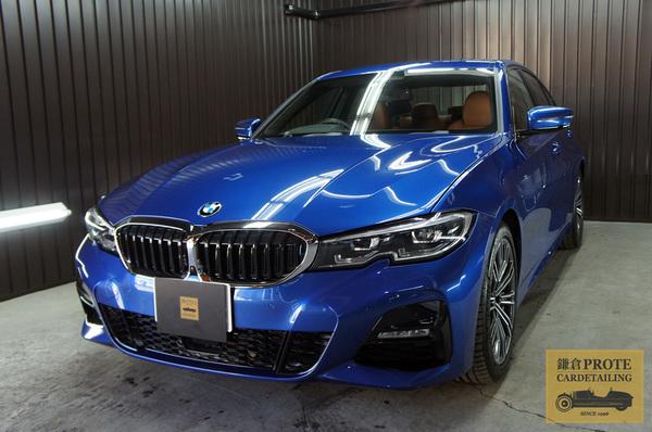 BMW ビーエムダブリュー G20 320i MSPORT 鎌倉コート(ガラス系フッ素コート)+ ホイールコート