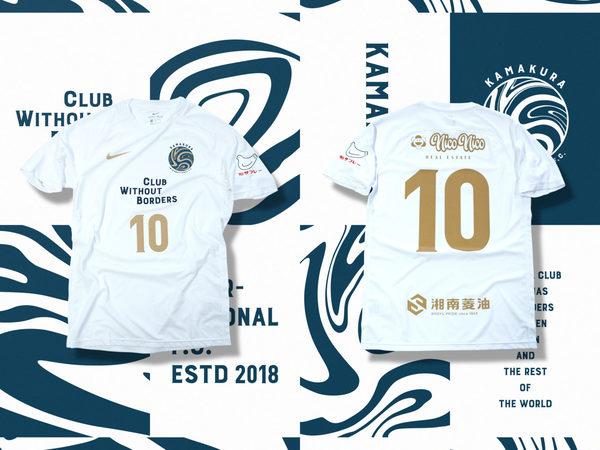 サッカークラブ「鎌倉インターナショナルFC」を鎌倉プロテファクトリーは応援します!